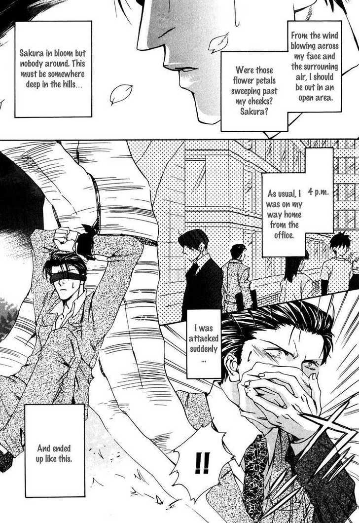 Irokoi Comedy 7 Page 2