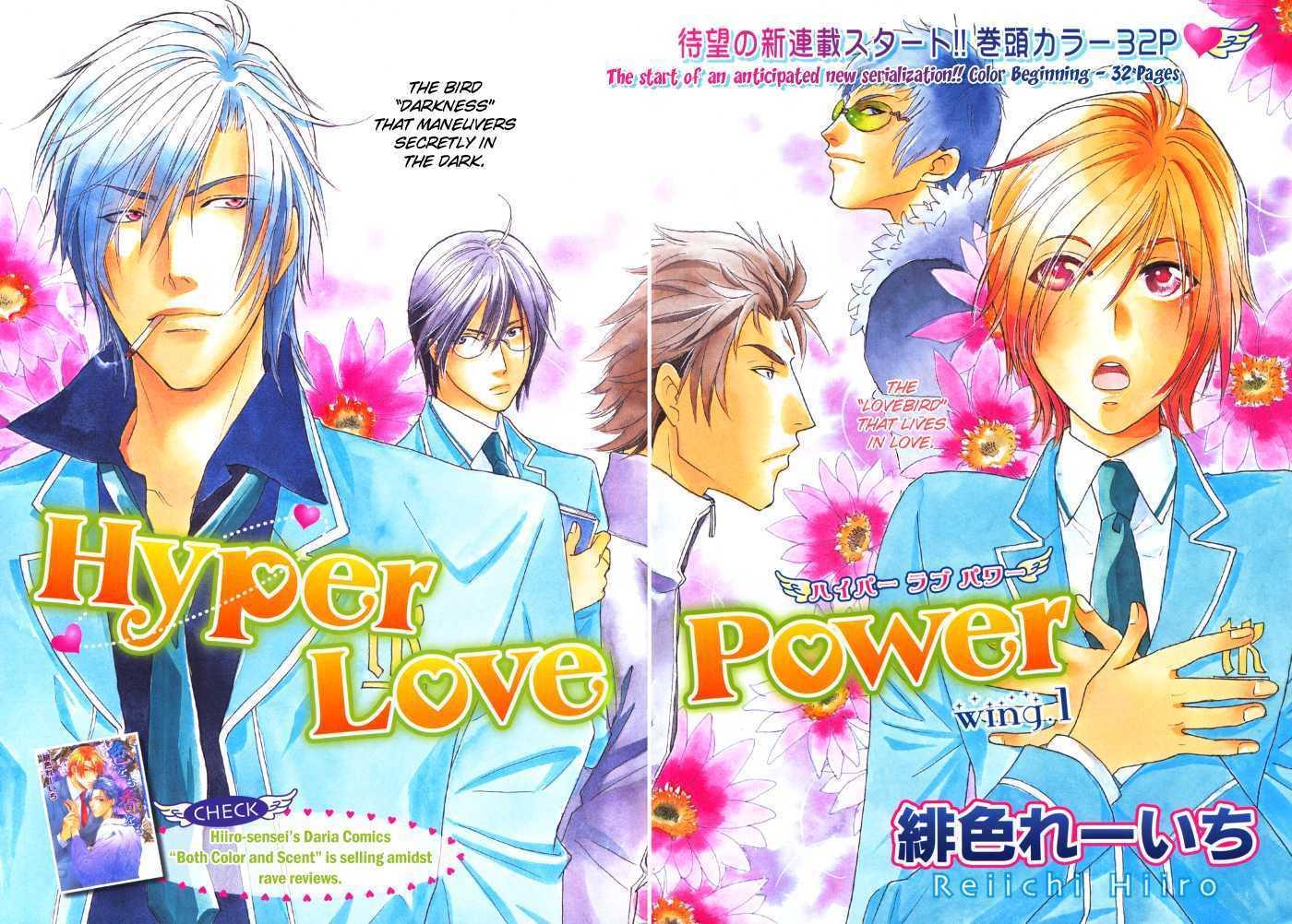 Hyper Love Power 1 Page 2
