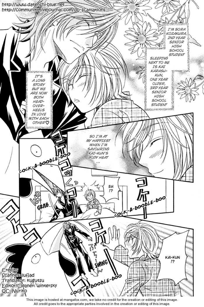 Hyper Love Power 6 Page 2