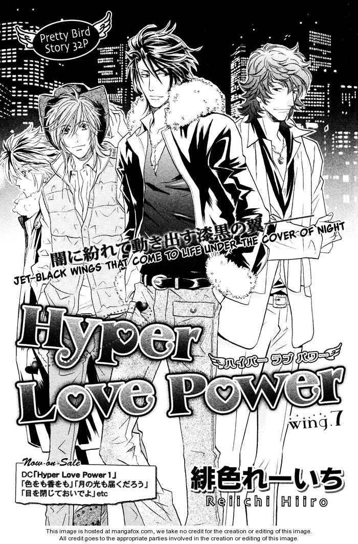 Hyper Love Power 7 Page 1