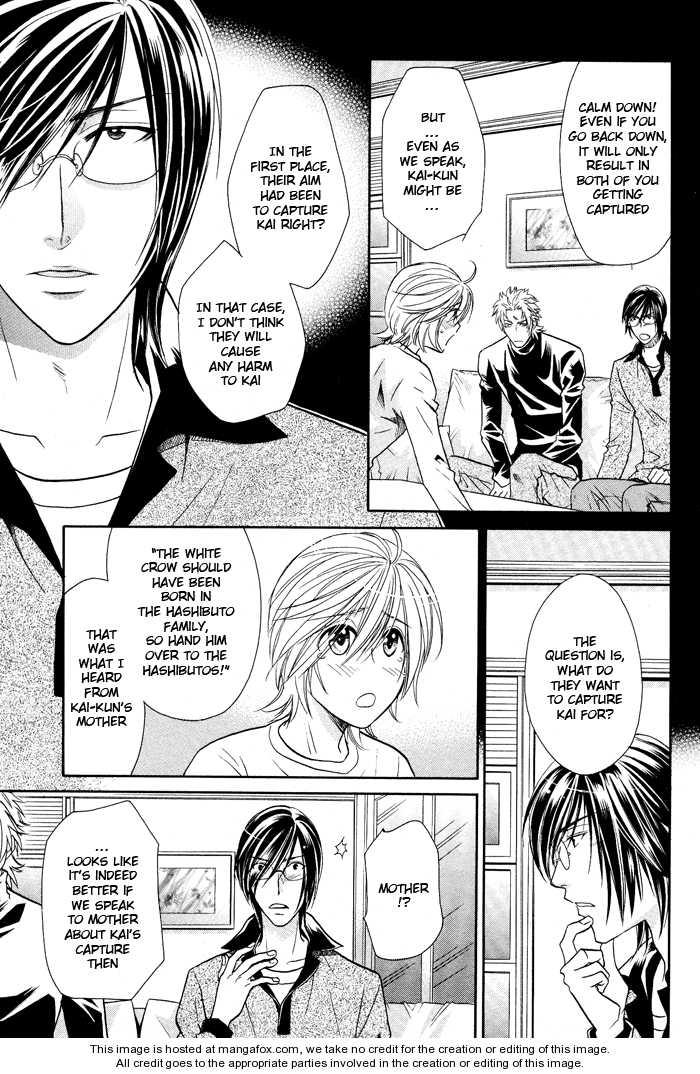Hyper Love Power 9 Page 3