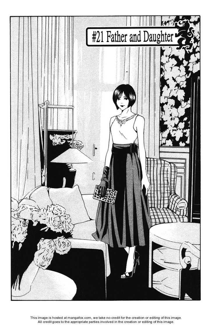 Kami no Shizuku 21 Page 1
