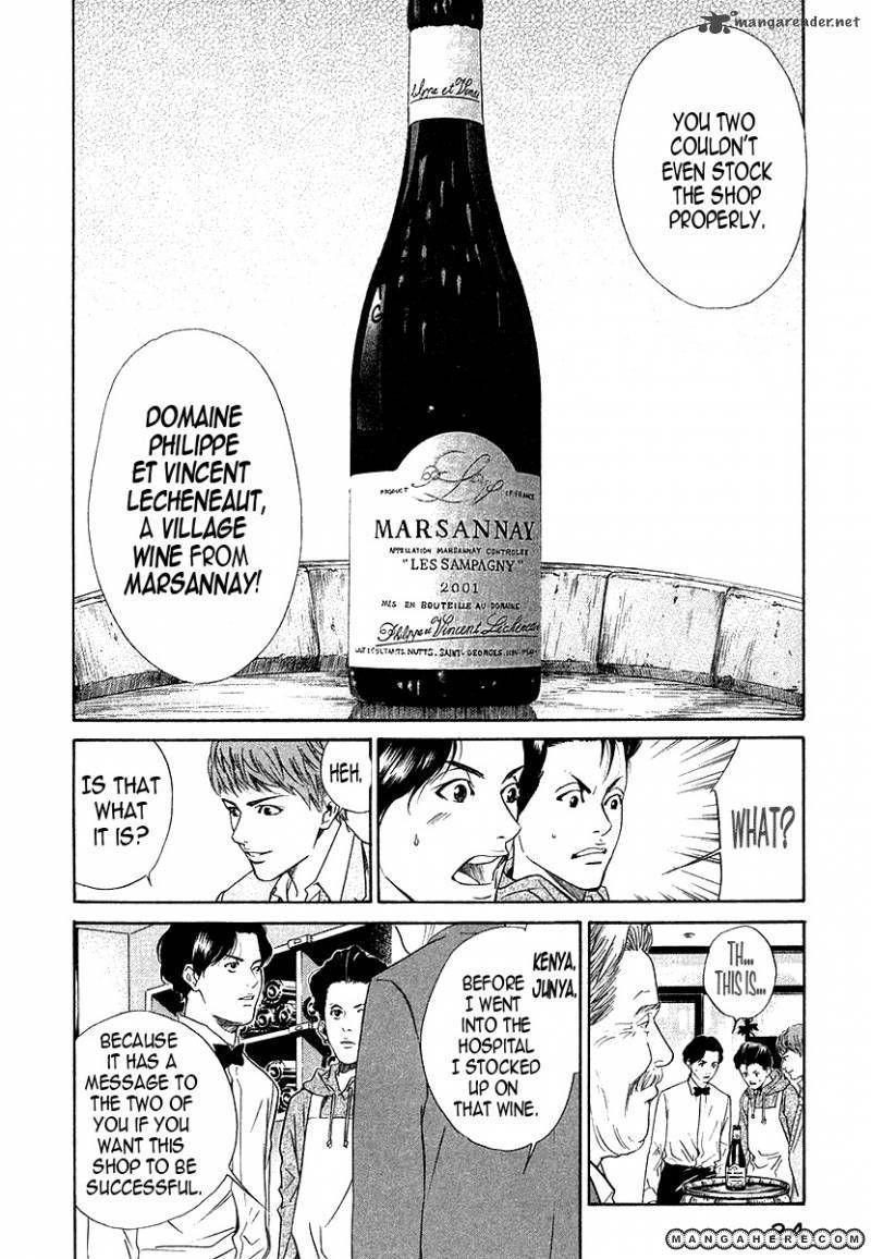 Kami no Shizuku 30 Page 1