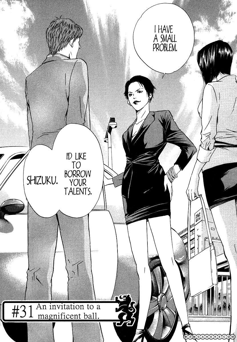 Kami no Shizuku 31 Page 1
