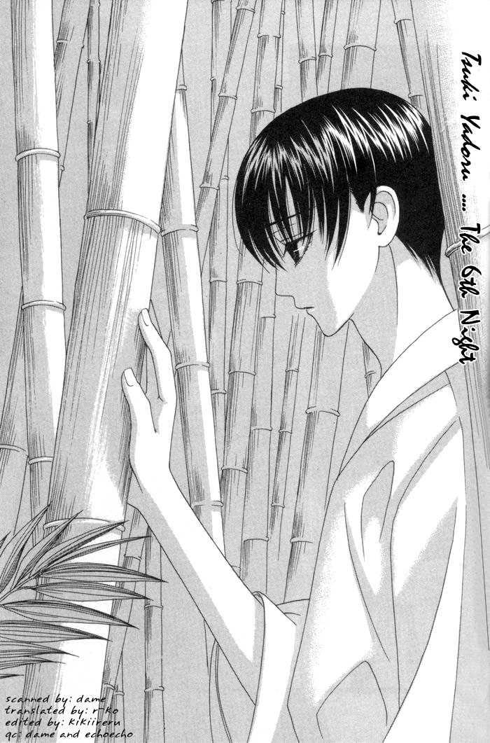 Tsuki Yadoru 6 Page 2