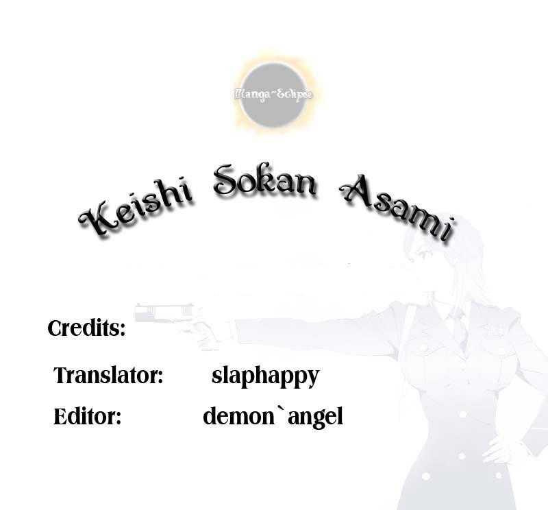 Keishi Sokan Asami 2 Page 1