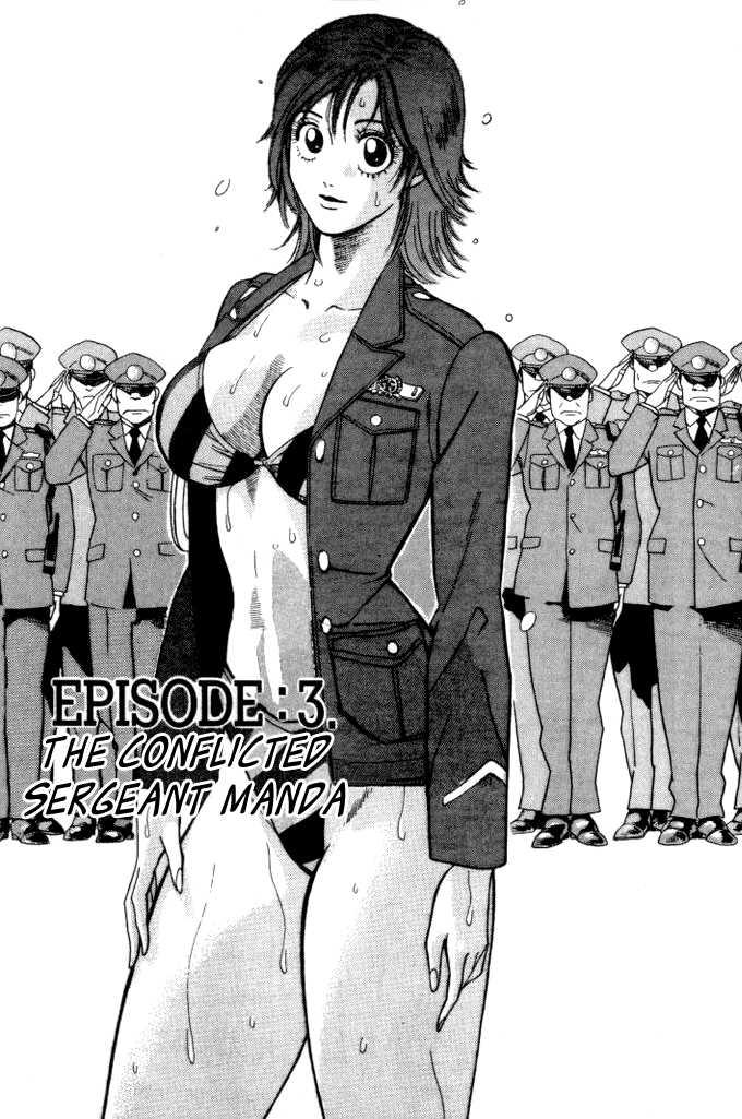Keishi Sokan Asami 3 Page 2