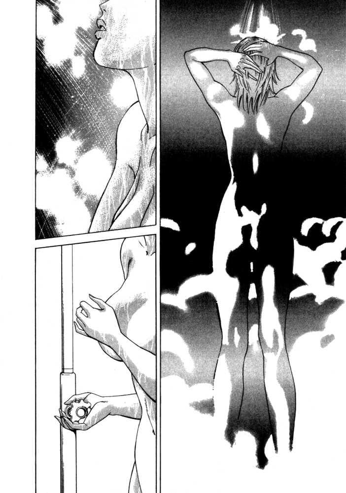 Keishi Sokan Asami 4 Page 4