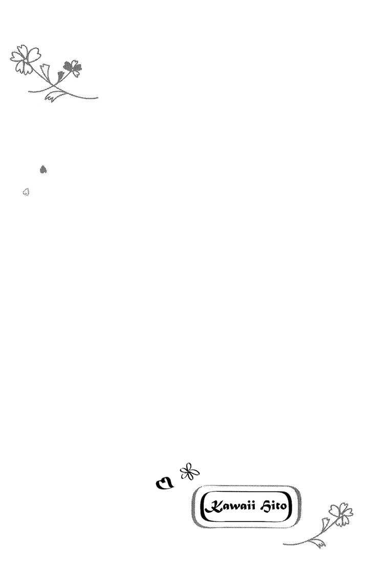 Kawaii Hito (KONNO Keiko) 8 Page 2