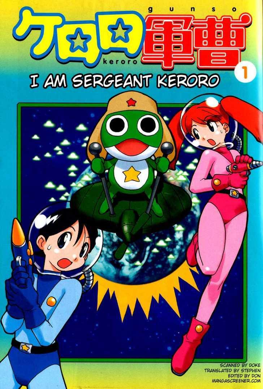Keroro Gunsou 1 Page 1