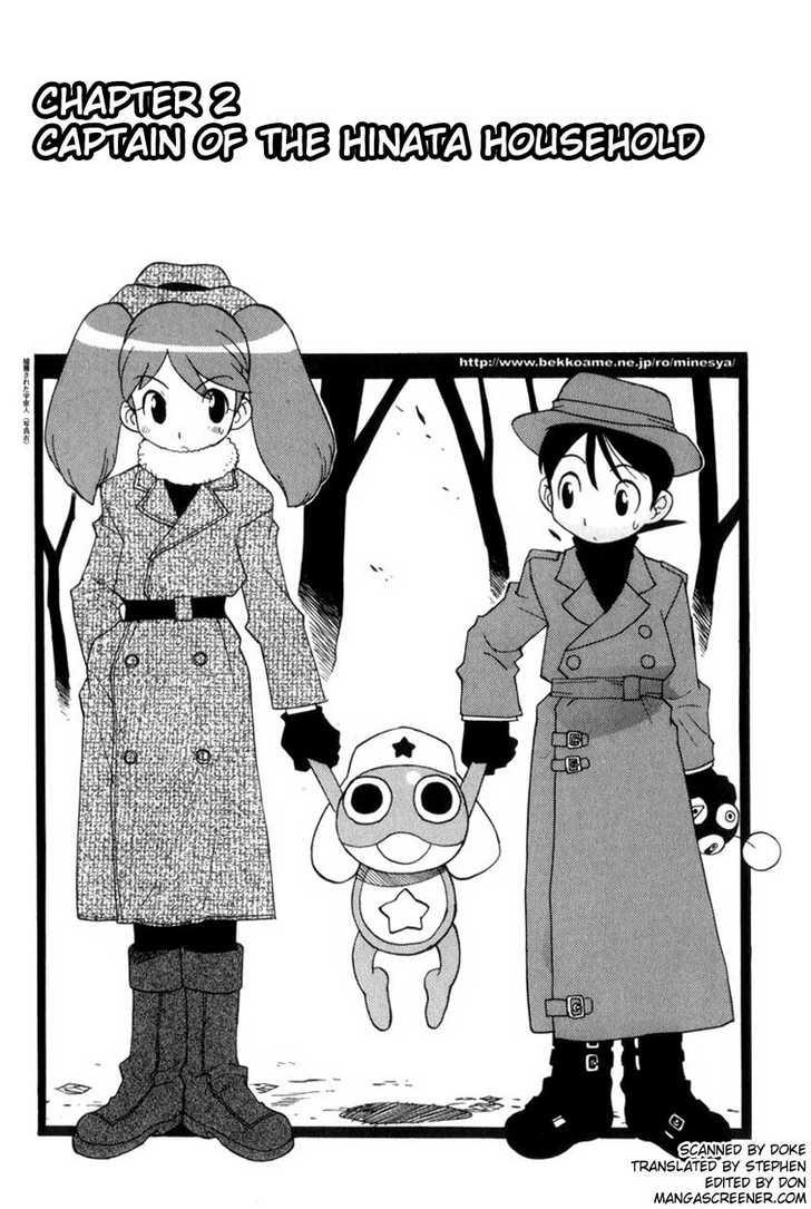 Keroro Gunsou 2 Page 1