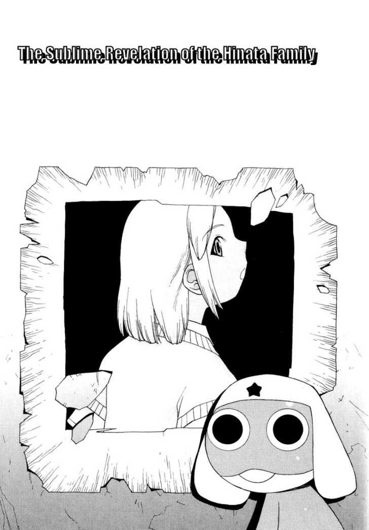 Keroro Gunsou 10 Page 1