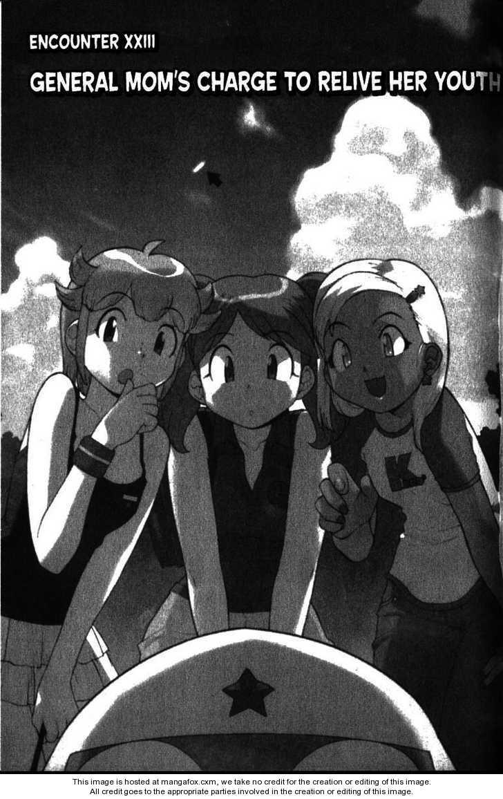 Keroro Gunsou 23 Page 2