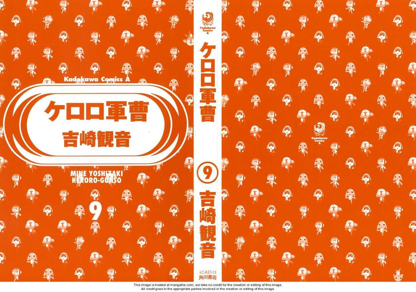 Keroro Gunsou 70 Page 1