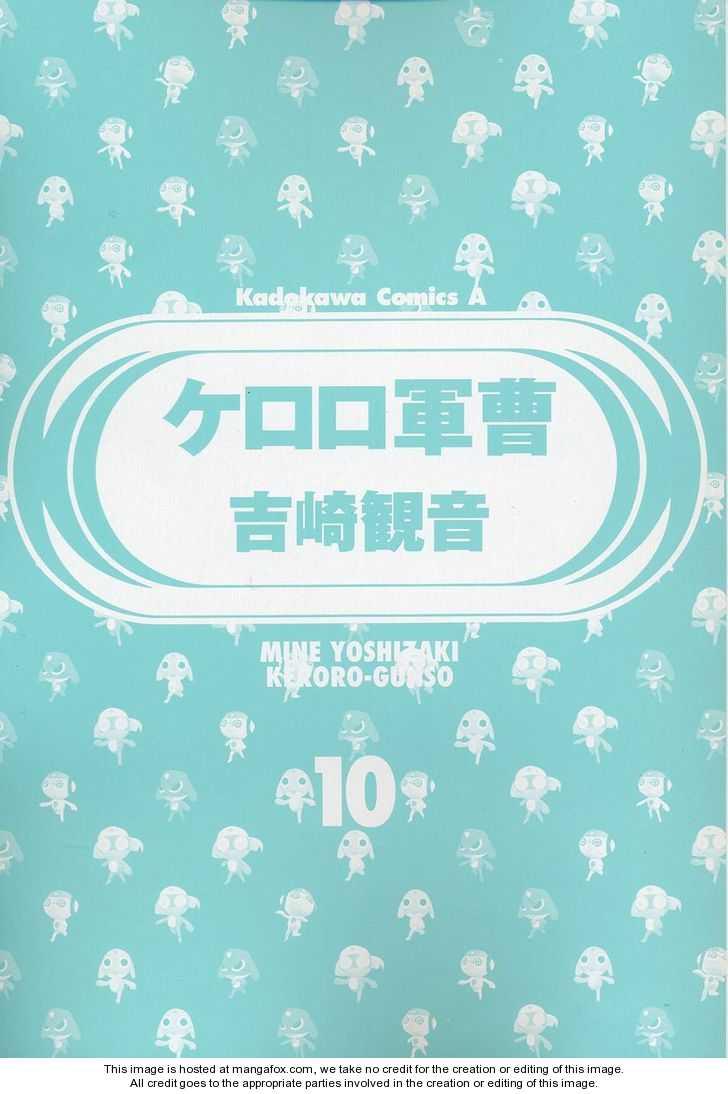 Keroro Gunsou 77 Page 1