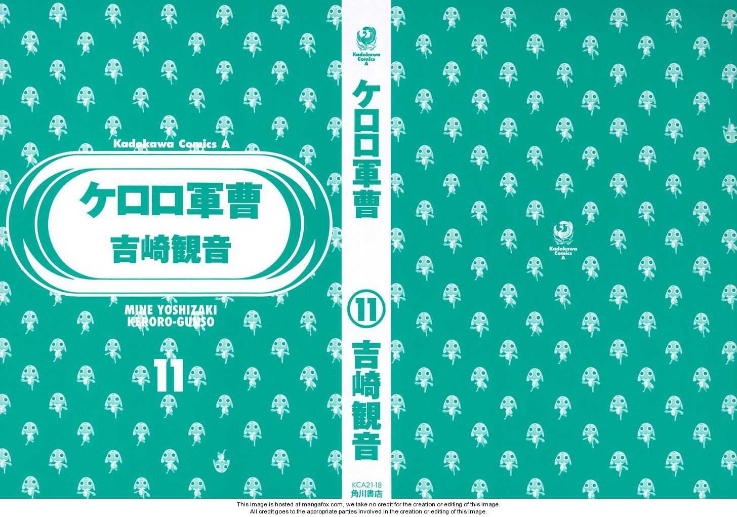 Keroro Gunsou 84 Page 1