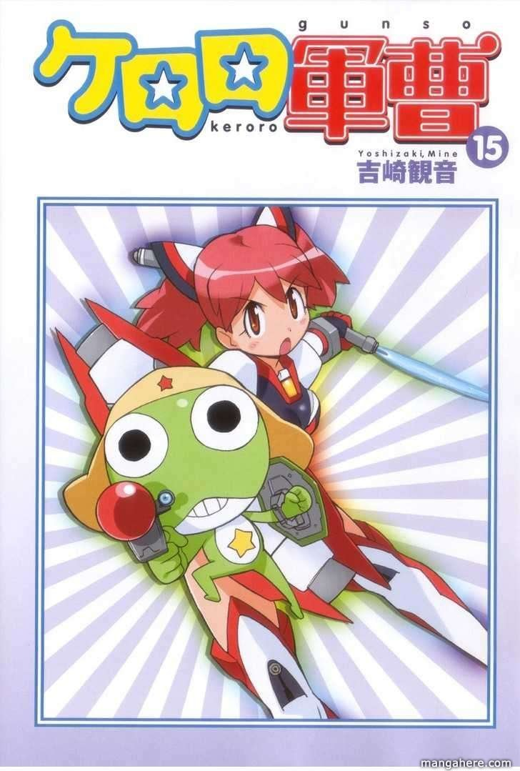 Keroro Gunsou 118 Page 1
