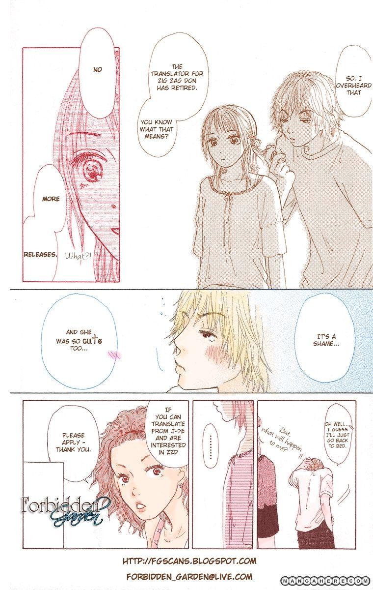 Para Paru 8 Page 2