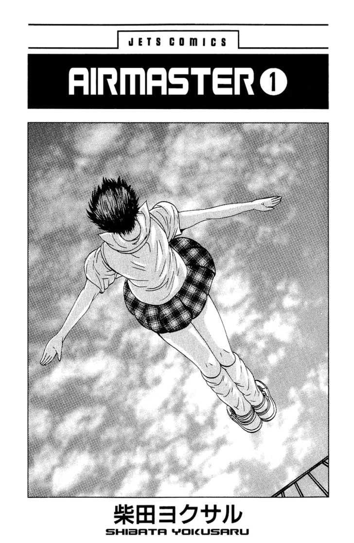 Air Master 1 Page 1