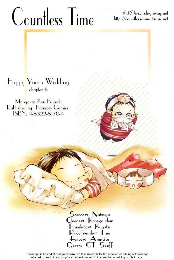 Happy Yarou Wedding 6 Page 2