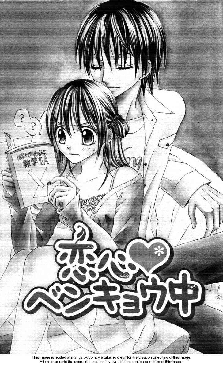 Koigokoro Senpukuchuu 2 Page 3