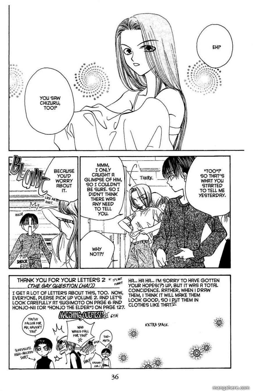 Sekai de Ichiban Daikirai 14 Page 2
