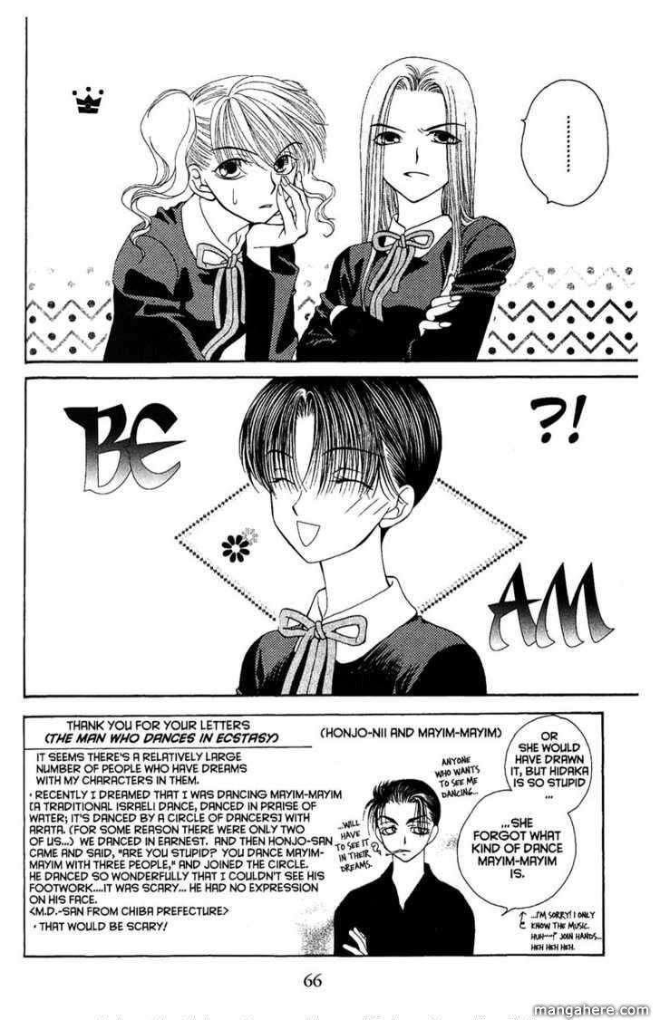 Sekai de Ichiban Daikirai 15 Page 2