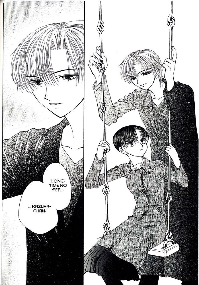 Sekai de Ichiban Daikirai 17 Page 1
