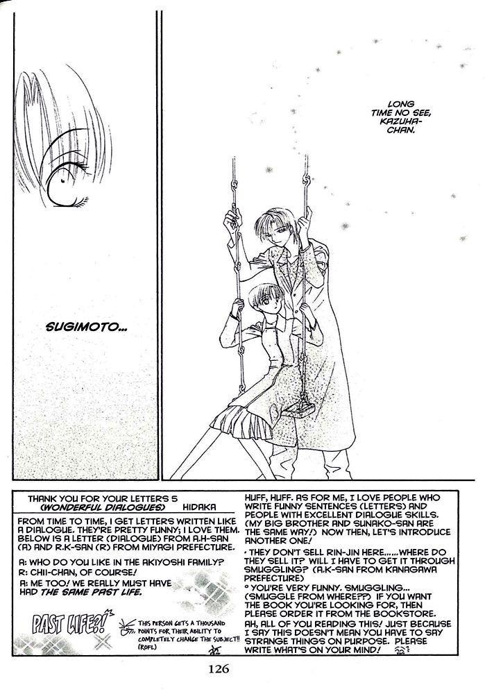 Sekai de Ichiban Daikirai 17 Page 3
