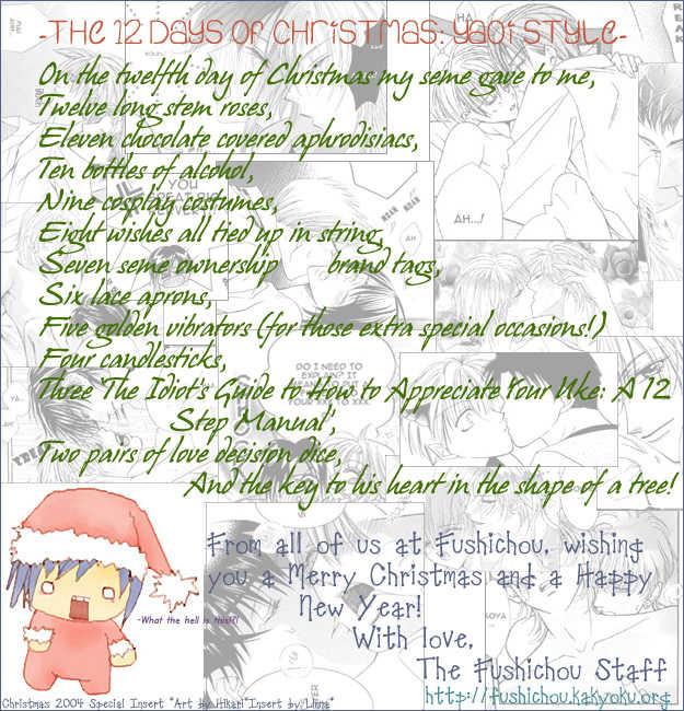 Aijin wa Korosareru 3 Page 1