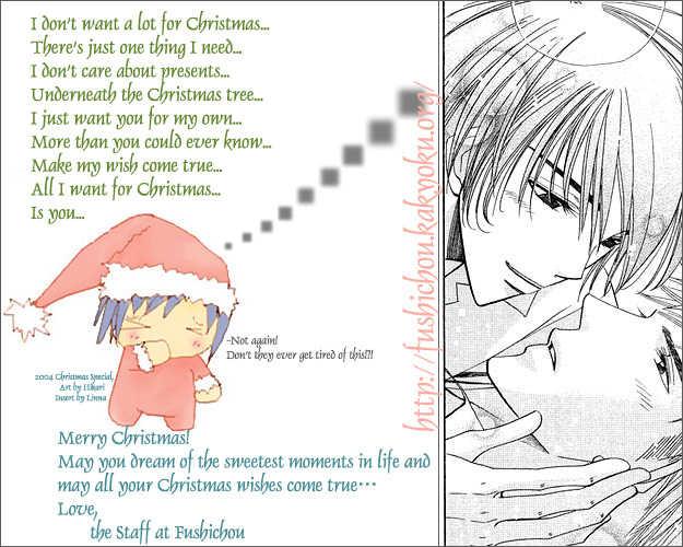 Aijin wa Korosareru 3 Page 2