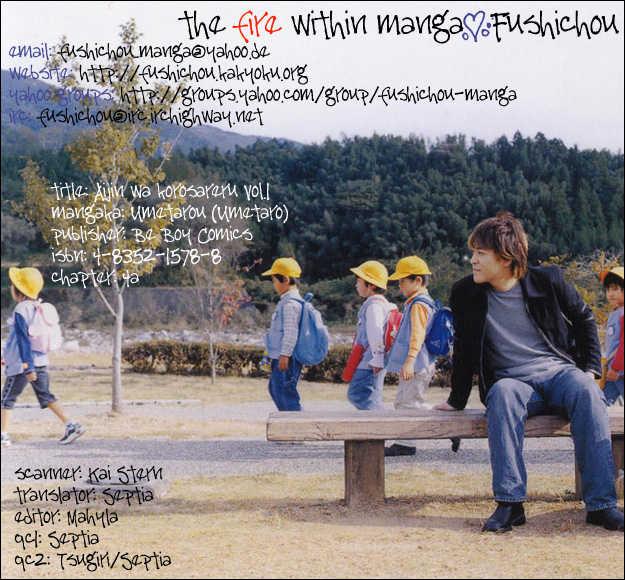 Aijin wa Korosareru 4 Page 2