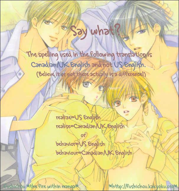 Aijin wa Korosareru 1.4 Page 1