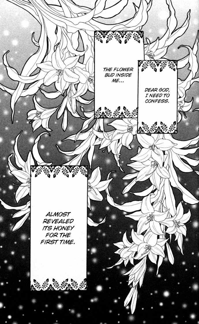 Ai Girl 2 Page 4