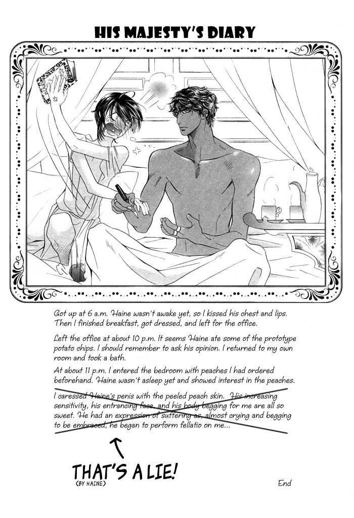 Honoo no Suna 4 Page 4