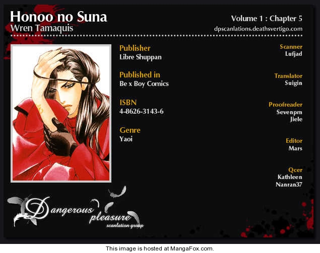 Honoo no Suna 5 Page 2