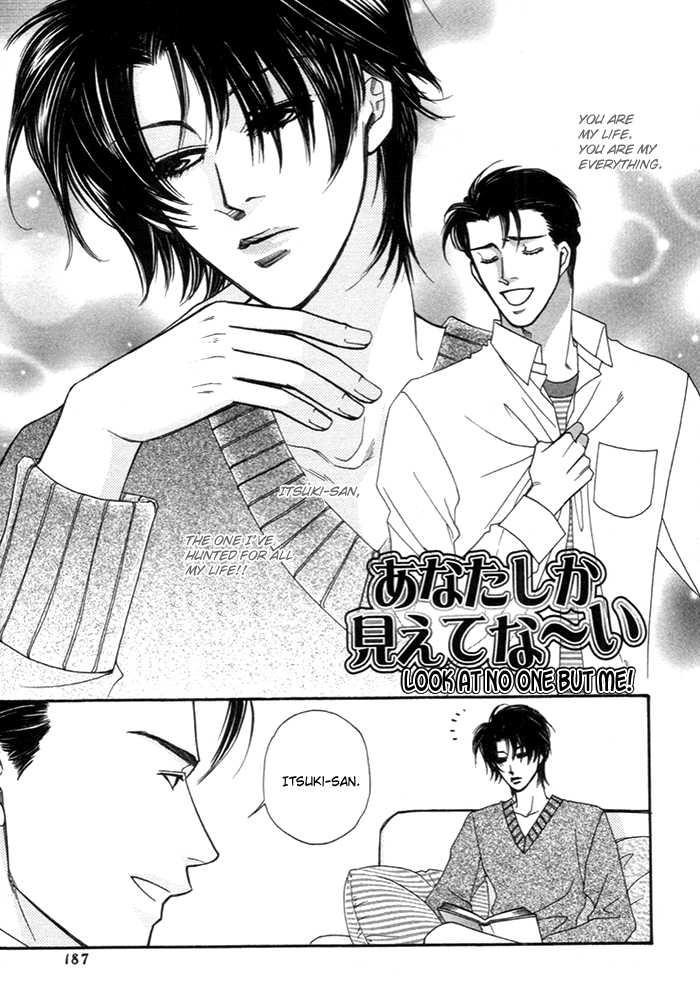 Geboku ni Narimasu. 5 Page 2