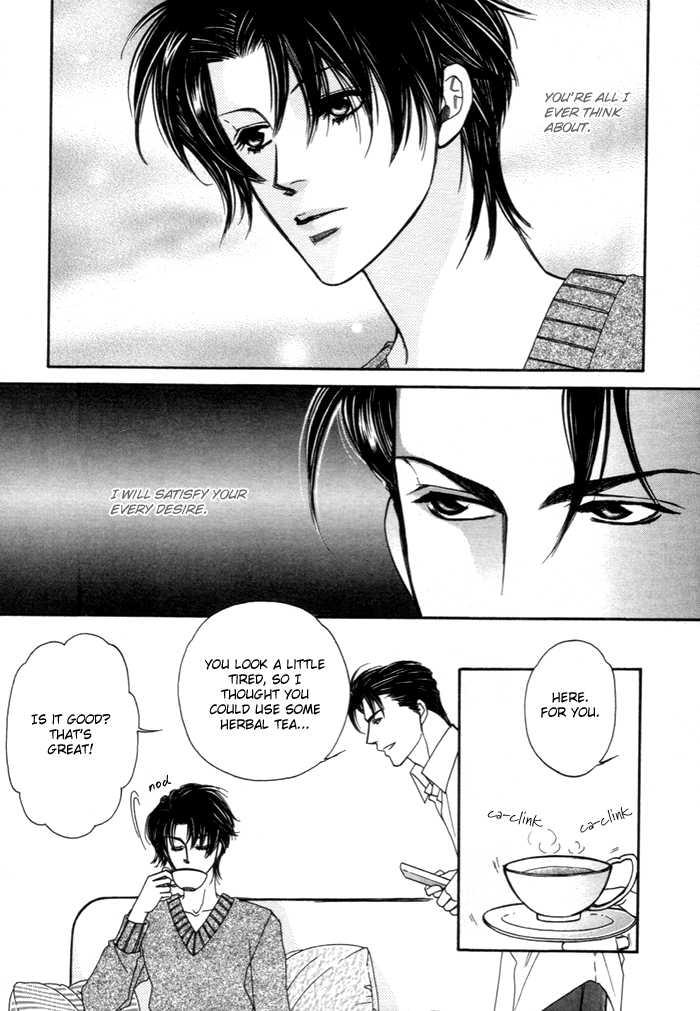 Geboku ni Narimasu. 5 Page 3