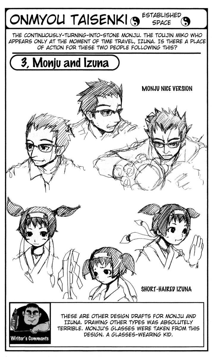 Onmyou Taisenki 8 Page 2