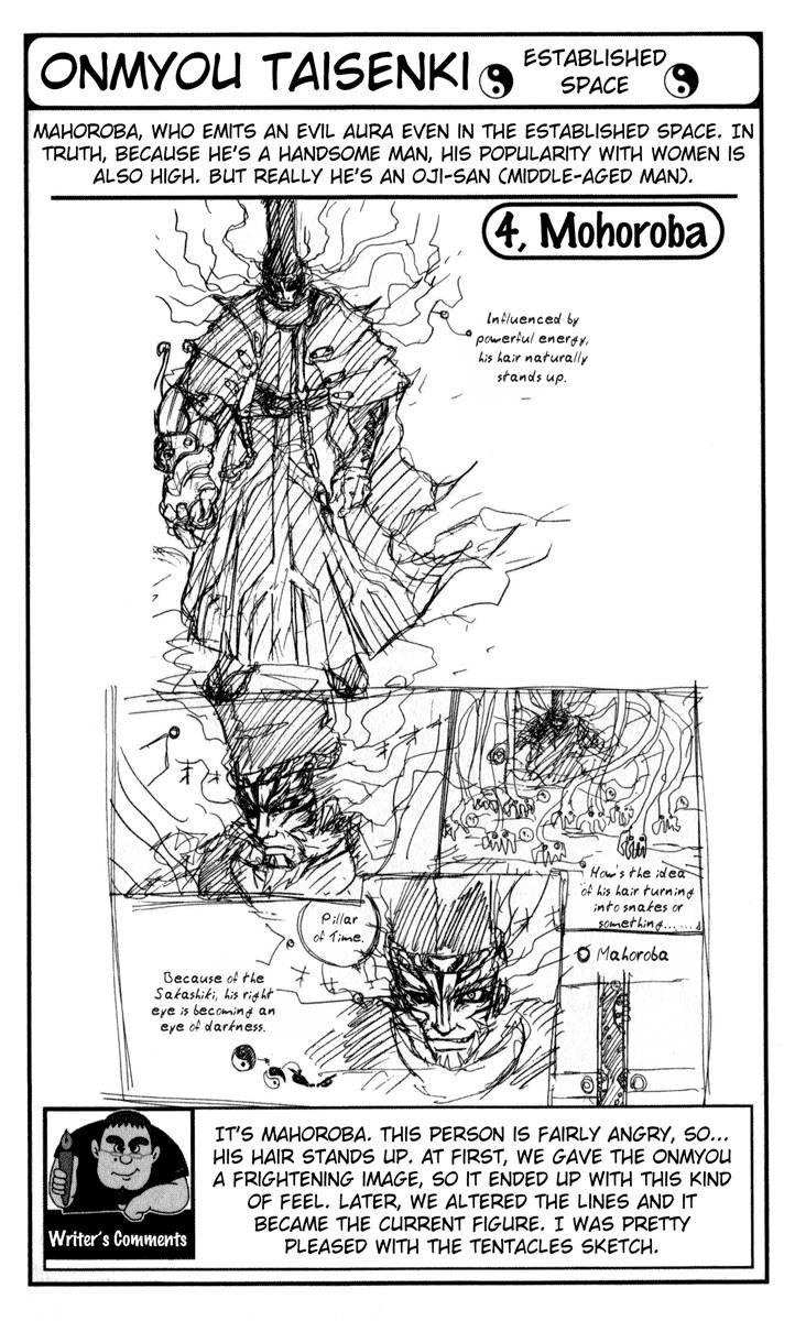 Onmyou Taisenki 9 Page 2