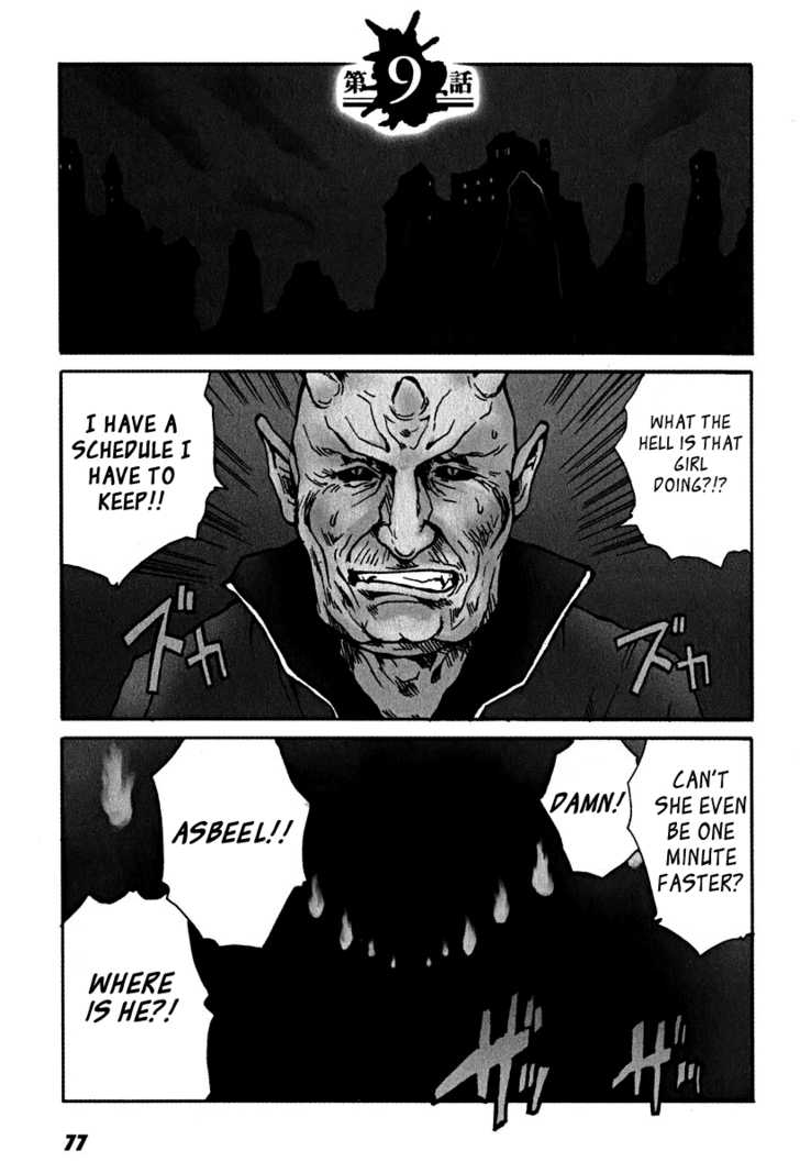 Tokyo Akazukin 9 Page 1
