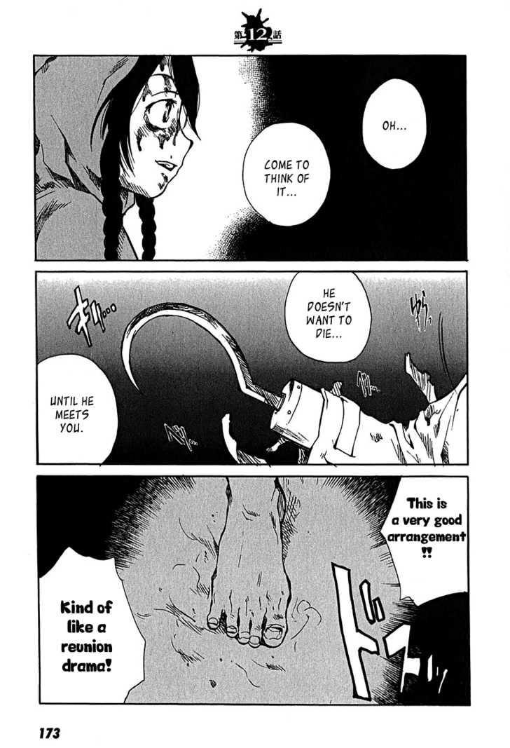 Tokyo Akazukin 12 Page 1