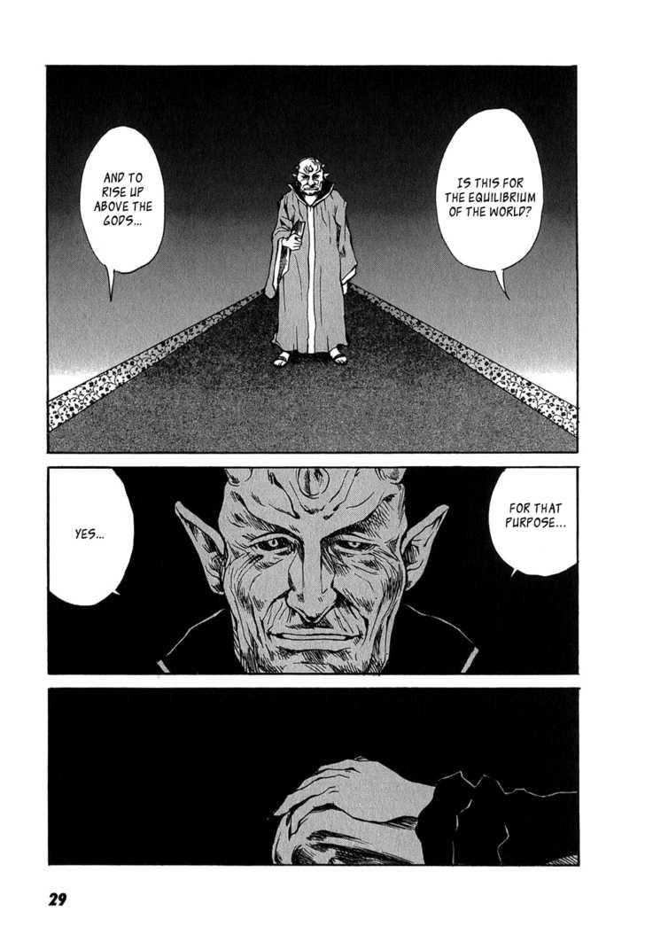 Tokyo Akazukin 14 Page 3