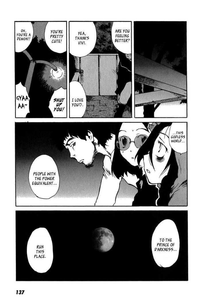 Tokyo Akazukin 18 Page 3