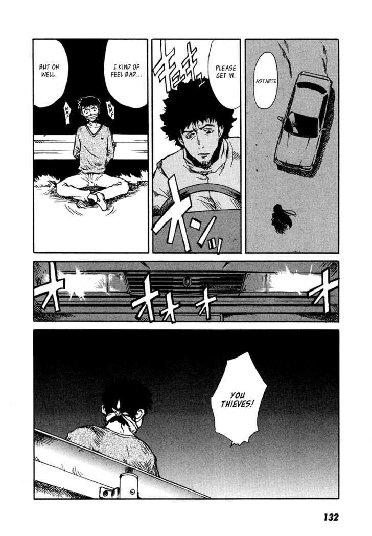 Tokyo Akazukin 25 Page 2