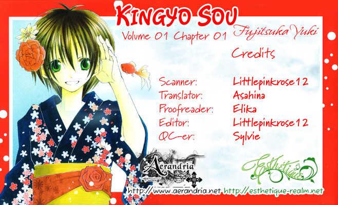 Kingyo Sou 1 Page 1