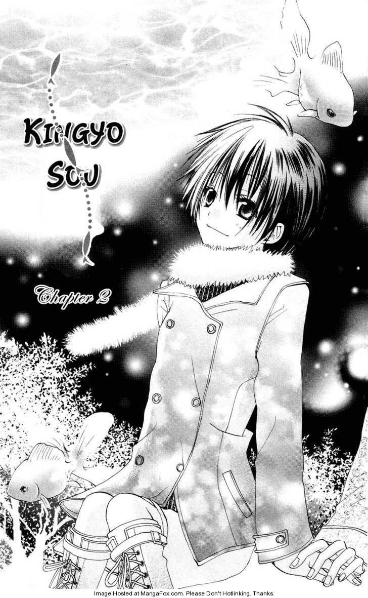 Kingyo Sou 2 Page 2