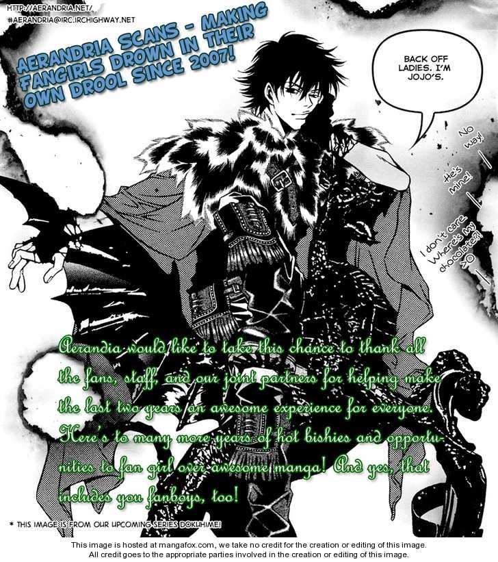 Kingyo Sou 4 Page 1