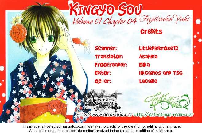 Kingyo Sou 4 Page 3
