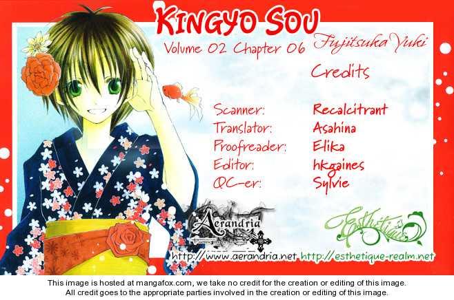 Kingyo Sou 6 Page 1